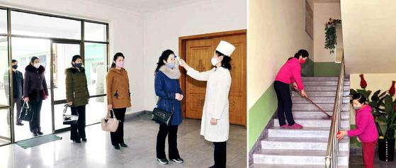 북한이 신종 코로나바이러스 감염증에 대한 경각심을 강조하고 있는 가운데, 희천 은하피복공장 노동자들이 체온을 측정하고 있다. [사진=노동신문. 뉴스1]