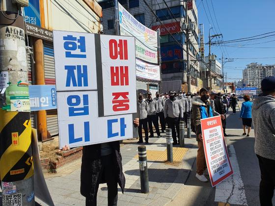 서울시 고발에도…전광훈의 사랑제일교회, 일요일 예배강행