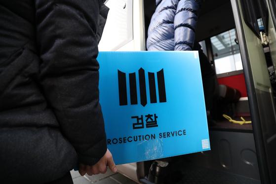 지난 2월 19일 오후 서울 영등포구 여의도 IFC에 입주한 라임자산운용 사무실에서 압수수색을 마친 검찰 수사관들이 압수품을 차량으로 옮기고 있다. 뉴스1