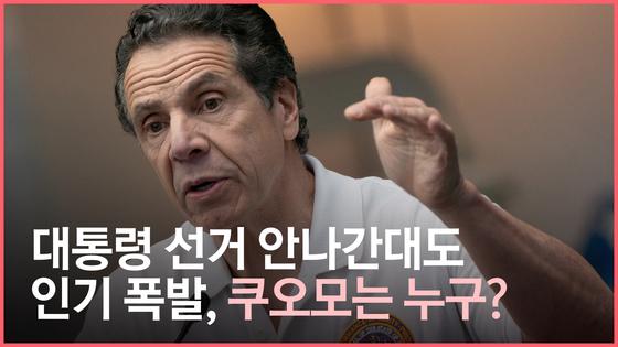 [중앙일보]