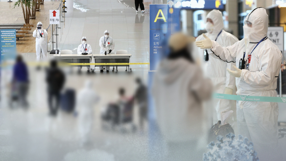 인도네시아서 귀국한 70대 남성·인천의료원 직원 코로나19 확진