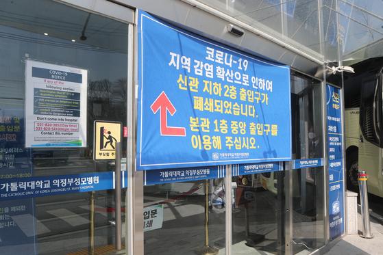 의료진 2명 양성, 의정부성모병원 18명 감염…추가 확진 우려