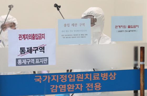 코로나19 확진자들이 치료를 받고 있는 제주대병원. 연합뉴스