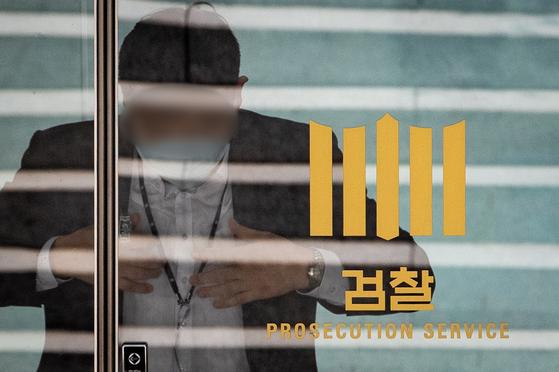 1일 서울 서초구 대검찰청에서 직원들이 점심식사를 위해 이동하고 있다. [뉴스1]
