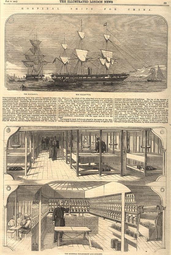 .영국 해군의 병원선 멜버른함을 소개한 기사. [사진 위키피디아]