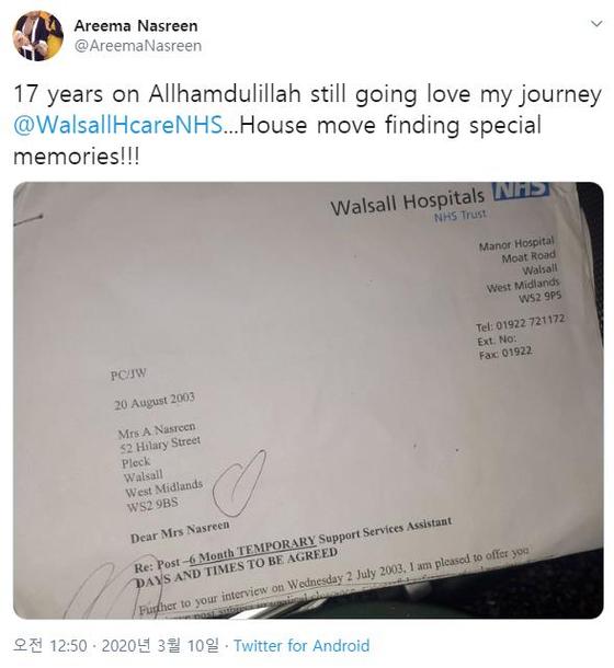 아리마가 신종 코로나에 감염되기 며칠 전 추억을 떠올리며 트위터에 올린 병원 취업 제안서.[아리마 트위터 캡처]