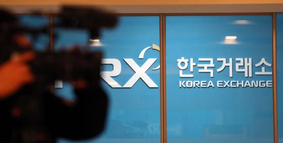 부산 남구 한국거래소 부산 본사 모습. 연합뉴스