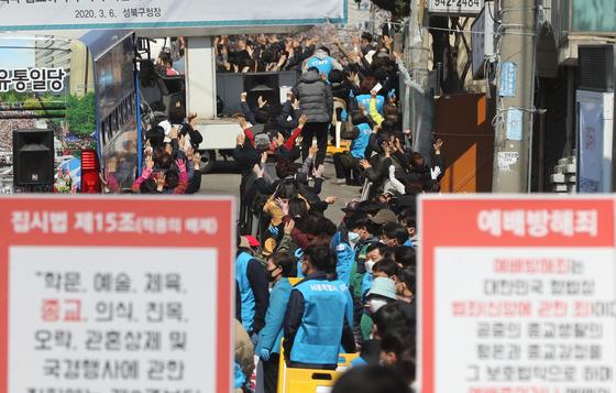 서울시 장위동 사랑제일교회에서 5일 신도들이 주일예배에 참석 하고 있다.[연합뉴스]
