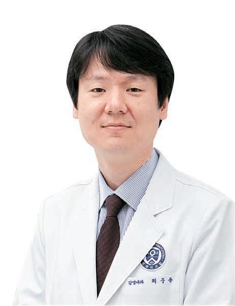최준용 교수