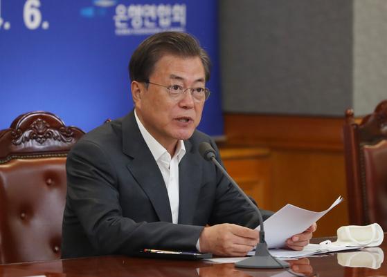 문재인 대통령이 6일 서울 중구 은행회관에서 열린 코로나19 대응 기업·소상공인 긴급 금융지원 현장 간담회에 참석해 발언하고 있다. 청와대사진기자단