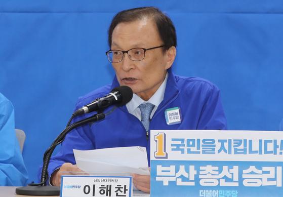 이해찬 더불어민주당 상임선대위원장이 6일 부산 연산동 민주당 부산시당에서 열린 민주당-더불어시민당 합동 선거대책회의에서 발언하고 있다. 송봉근 기자