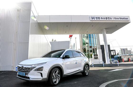 현대자동차가 SK가스와 함께 진행한 인천시의 첫 번째 수소충전소인 'H인천 수소충전소'. 사진 현대자동차