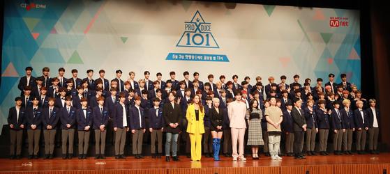 Mnet 프로듀스101 네번째 시리즈인 '프로듀스X101' 제작발표회/박찬우 기자 park.chanwoo@jtbc.co.kr2019.04.30