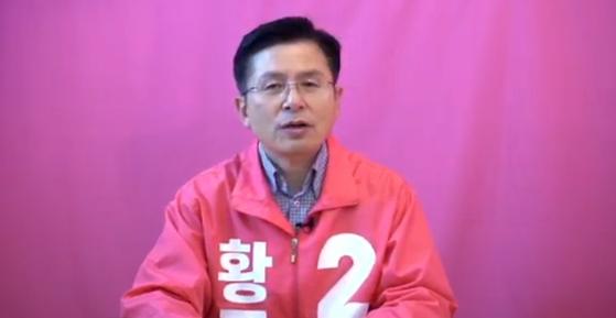 8일 유튜브방송에 출연해 대국민 사과를 하는 황교안 대표 [유튜브 캡처]