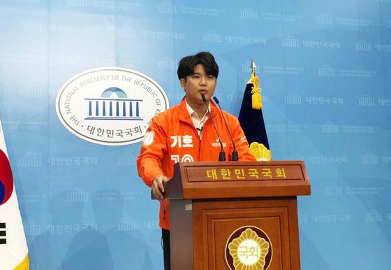 김근태 국민의당 청년비례대표 후보가 8일 국회 소통관에서 기자회견을 하고 있다. [연합뉴스]