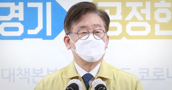 이재명 경기지사. 사진 경기도 제공