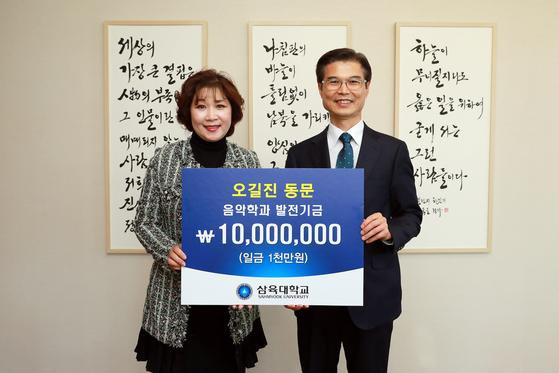 삼육대 피아노동문장학회 오길진 회장, 발전기금 1000만원 기부