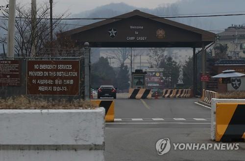 동두천 미군기지. 연합뉴스