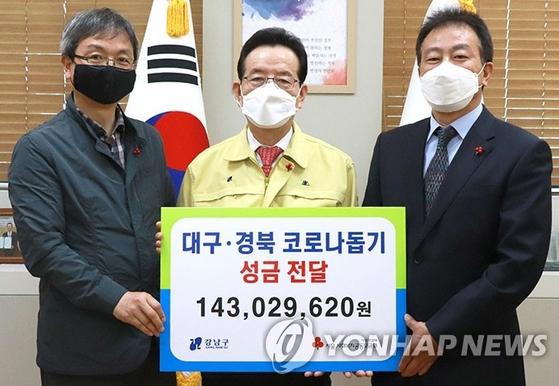소녀들 응원에 화답..강남구, 대구·경북 아동에 1억여원 지원
