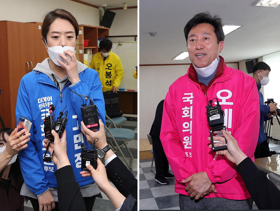 서울 광진을에 출마한 더불어민주당 고민정 후보(왼쪽)와 미래통합당 오세훈 후보. 연합뉴스