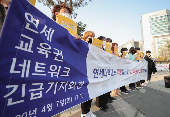 대학들, 교육부에 '1학기 등록금 일부 환불' 협의 요청