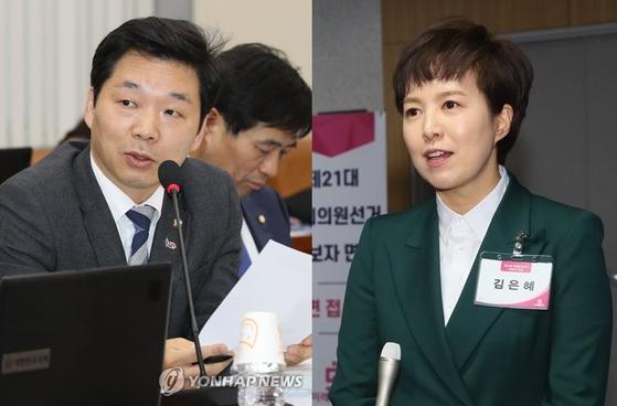 성남 분당갑에서 맞붙는 김병관 민주당 후보(왼쪽)와 김은혜 통합당 후보. [연합뉴스]