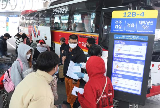 1일 인천국제공항 제1여객터미널에서 신종 코로나바이러스 감염증(코로나19) 무증상 입국자들이 전용 공항버스를 타고 있다. 정부는 이날부터 해외발 입국자 전원에 대해 14일간 '자가격리' 조치를 하기로 했다. 뉴스1