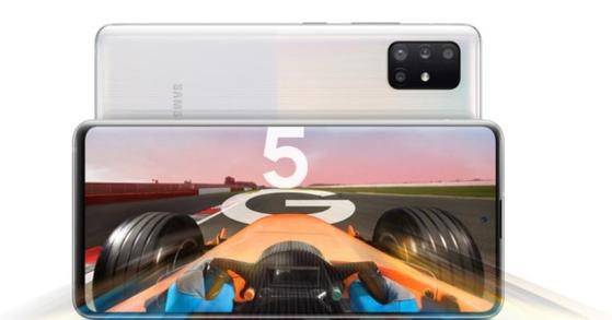 삼성전자의 보급형 5G폰인 A51 5G [사진 삼성전자]
