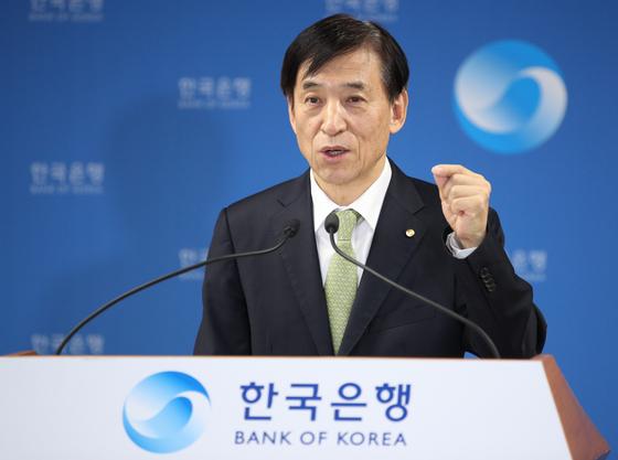 이주열 한국은행 총재가 9일 서울 중구 한국은행에서 열린 통화정책방향 기자간담회에서 발언하고 있다. 한국은행