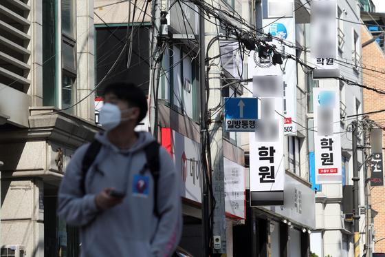 지난달 말 서울시내 학원가의 모습. 뉴스1