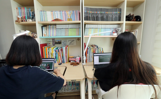 온라인 수업을 듣고 있는 학생들 모습. [연합뉴스]