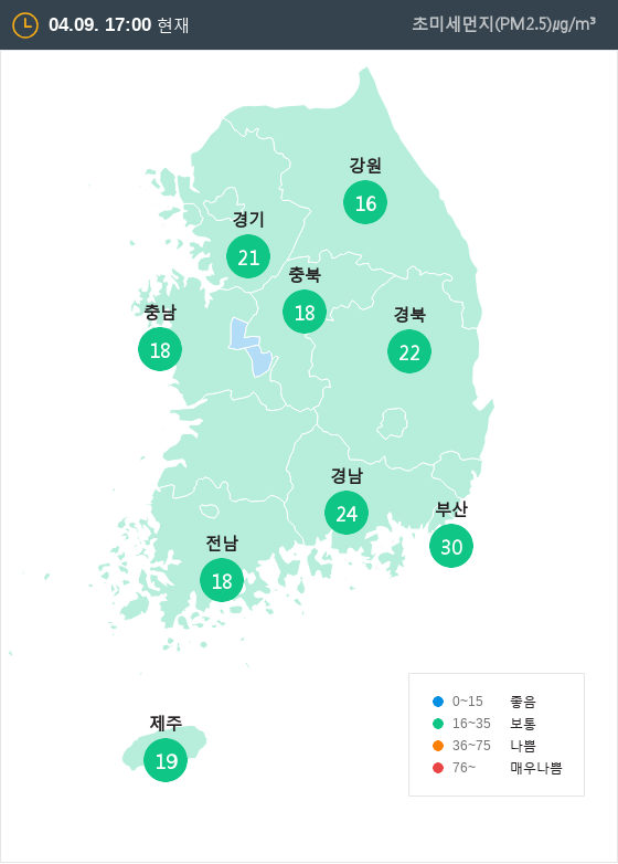 [4월 9일 PM2.5]  오후 5시 전국 초미세먼지 현황