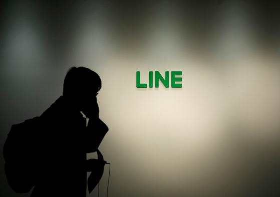 일본의 대표적 인터넷 기업 LINE. [로이터=연합뉴스]