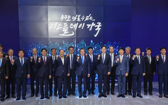 지난해 10월 삼성디스플레이 아산공장에서 열린 삼성디스플레이 신규 투자 및 상생협력 협약식