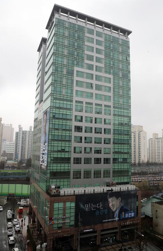 코로나 19 무더기 확진자가 발생한 서울 구로구 신도림동 코리아빌딩. [연합뉴스]