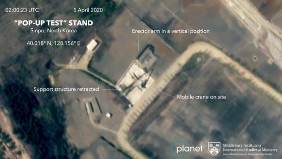 상업용 위성업체 플래닛랩스가 지난 5일 촬영한 신포 조선소 사진에 북한이 미사일 사출 시험을 한 정황이 포착됐다. [제프리 루이스 트위터 캡처]