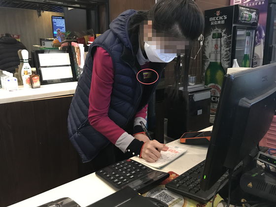 베이징 북한식당 은반관 여종업원이 북한 인공기가 포함된 명찰을 달고 일하고 있다. 박성훈 특파원