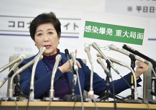 도쿄도, 코로나19 신규확진 185명 이상…연일 최다 기록