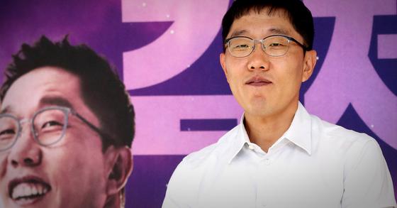 """오태양 """"김제동, 민주당 편 안든다고 욕먹는 건 좀 심하다"""""""