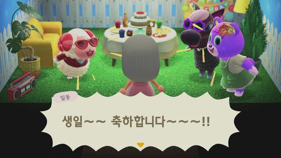닌텐도 스위치가 지난 20일 발매한 '모여봐요 동물의 숲' 게임 속 장면. 가상의 공간에 친구들을 초대해 파티를 열고 있다. [사진 닌텐도 코리아]