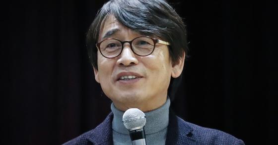 유시민 노무현재단 이사장. 뉴스1