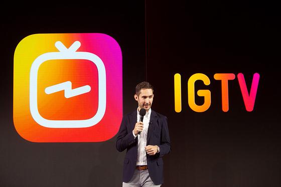 인스타그램의 전 공동창립자 케빈 시스트롬이 2018년 IGTV를 공개하는 모습. [인스타그램]
