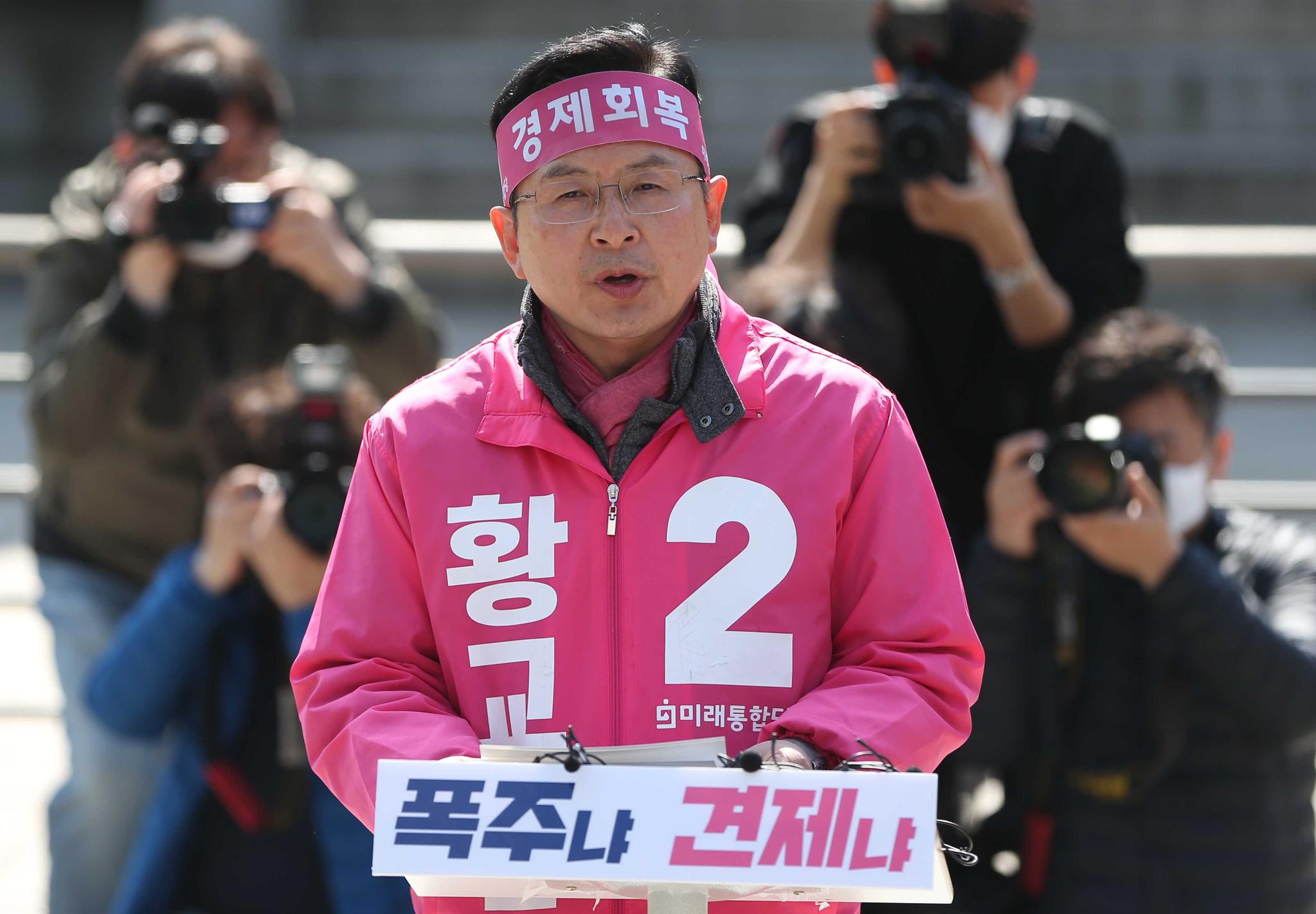 황교안 미래통합당 후보가 14일 서울 종로구 보신각에서 기자회견을 열고 큰 절을 하며 유권자들의 지지를 호소했다. 중앙포토