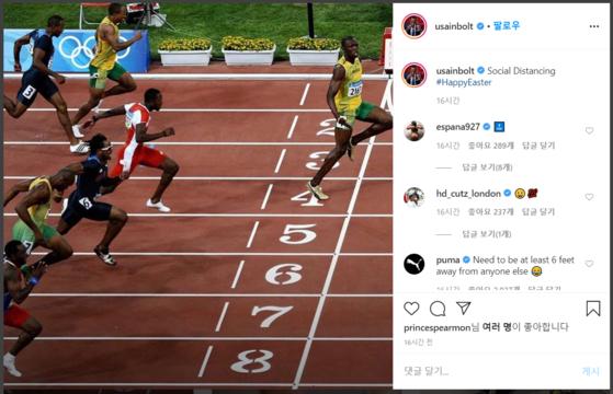 우사인 볼트가 인스타그램에 올린 2008년 베이징 올림픽 육상 남자 100m 결승 장면. 인스타그램 캡처