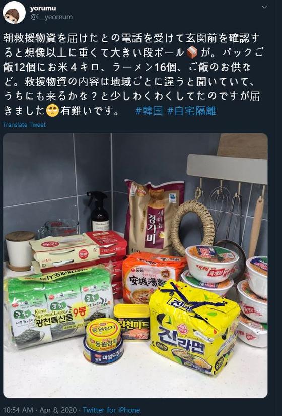 지난 8일 일본인 트위터 사용자가 사회관계망서비스(SNS)에 올린 게시글이 화제가 되고 있다. 사진=트위터 캡처