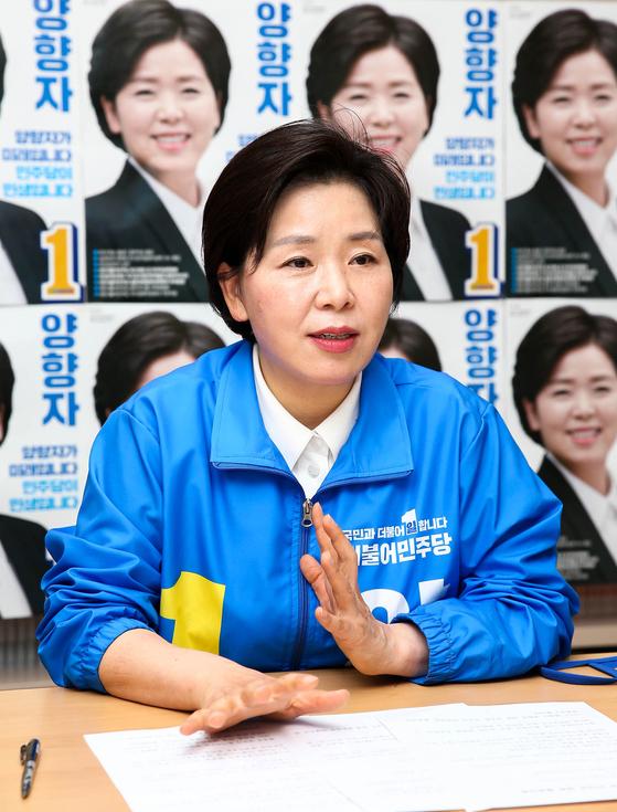 광주광역시 서구을 지역구에 출마한 양향자 더불어민주당 후보. 광주-프리랜서 장정필