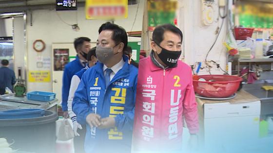 김두관 더불어민주당 후보와 미래통합당 나동연 후보. 연합뉴스TV