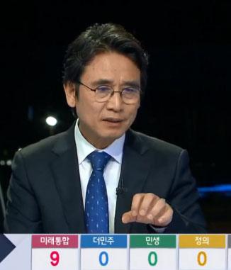 [KBS 개표방송 '내 삶을 바꾸는 선택, 2020 총선']