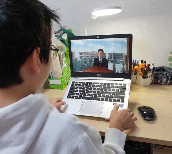 16일 2차 온라인 개학이 시행된 가운데 한 초등학교 5학년 학생이 노트북 컴퓨터로 온라인 개학식을 지켜보고 있다. 남윤서 기자