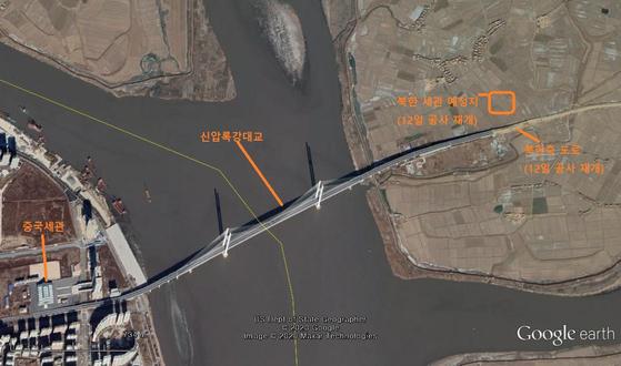 중국의 지원으로 공사중인 신압록강 대교. 북한은 신종 코로나가 확산세를 보이던 1월말 공사를 중단했다가 지난 12일부터 공사를 재개했다. [사진 구글 캡처]
